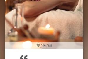 【深圳9店通用·休闲】周末节假日通用!美容连锁品牌福利!49.9元抢598元美莲娜『泰式芳香精油肩颈SPA(60分钟)』 :芳香花草茶欢迎礼+泰式芳香洗护沐浴更衣+泰式芳香精油按摩+芳香花草热疗15分钟+享用茶点;缓解疲惫,给你带来水润好气色~