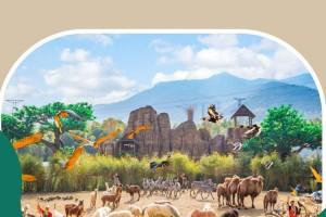 【杭州 】130元抢龙之梦动物世界步行区优惠票(儿童/长者)(含观光小火车)【提前一天】【指定日期】