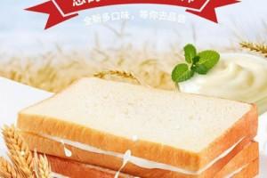 【全国包邮】早餐面包!11.9元起抢友梦吐司面包(沙拉酱/乳酸菌)1箱/2箱装!浓郁麦香,松软吐司,健康香甜,美味吃