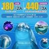 【广州】(5.18-5.31)正佳极地海洋世界繁华祭夜场双人票
